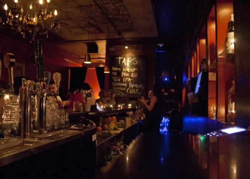 photo The Narrow Lounge