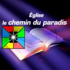 Église Le Chemin du Paradis - Churches & Other Places of Worship