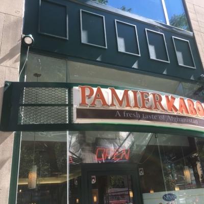 Pamier Kabob - Restaurants - 647-352-2623