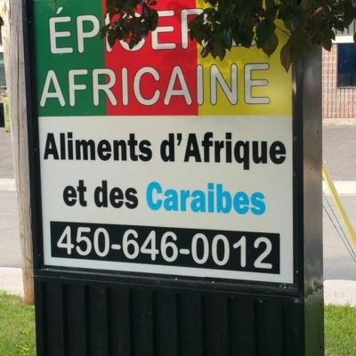 Épicerie Africaine De La Rive Sud - Grocery Stores