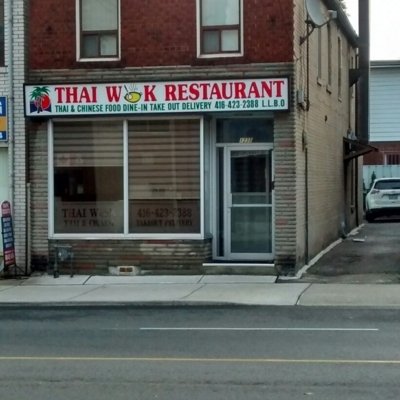 Hakka Fire Restaurant - Restaurants - 416-423-2388