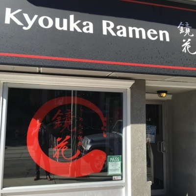 Kyouka Ramen - Fine Dining Restaurants