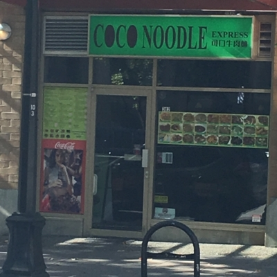 Coco Noodle Express - Chinese Food Restaurants - 604-609-2678