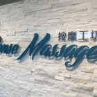 Sense Massage - Registered Massage Therapists - 604-284-0288