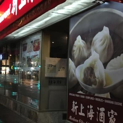Canada Chuan Xiang Noodles Restaurant - Restaurants - 604-558-3848