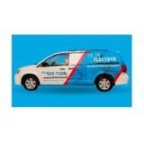 View Pilon Réfrigération Electros Inc's Le Gardeur profile