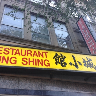 Fung Shing Restaurant - Restaurants