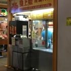 Top King Meat Co - Butcher Shops - 604-434-6831