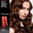 Salon de Coiffure Boucle D'Or - Hair Extensions - 514-721-8553