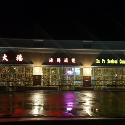 Da Fu Seafood Cuisine - Restaurants - 416-321-6898
