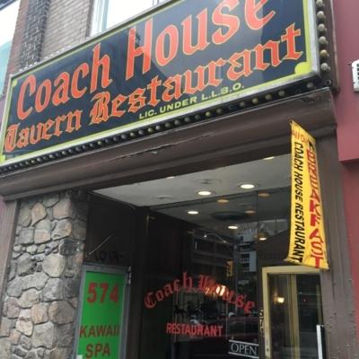 The Coach House Restaurant - American Restaurants