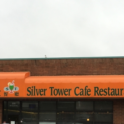 Silver Tower Cafe Restaurant - Chinese Food Restaurants