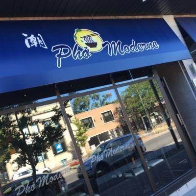 Restaurant Pho Moderne - Restaurants
