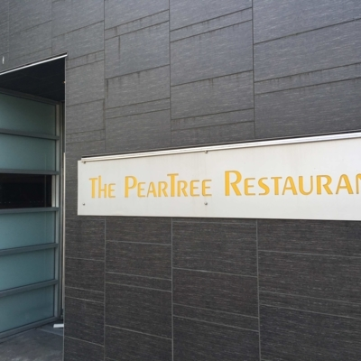 The Pear Tree - French Restaurants - 604-299-2772