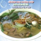 Kim Tuyet - Vietnamese Restaurants