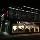 Pianos Bolduc Montréal Inc - Piano Lessons & Stores