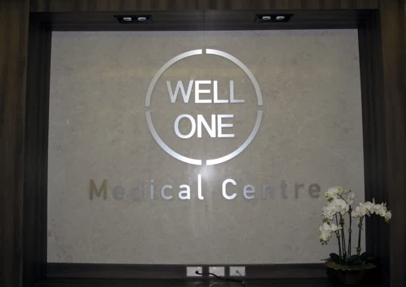 photo WellOne Medical