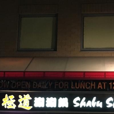 Gokudo Shabu Shabu - Restaurants