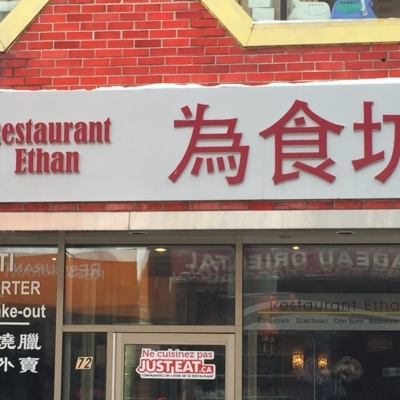 Restaurant Ethan - Steakhouses