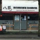 Hakkaku Ramen - Sushi & Japanese Restaurants - 604-558-3386