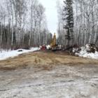 J&F Trucking & Excavating Inc