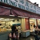 Hung Win Seafood Ltd - Fish & Seafood Stores - 604-683-7957