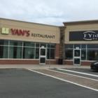 Yan's Restaurant - Restaurants - 902-252-4100