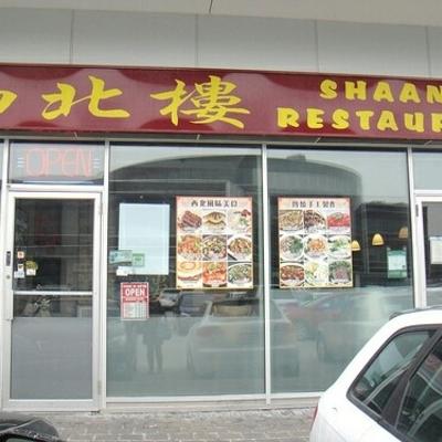 Shaanxi Restaurant - Restaurants - 905-882-7611