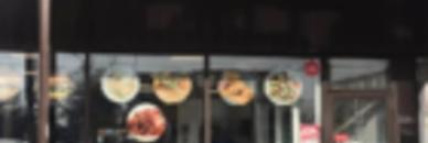 Yum Yum Chicken Restaurant