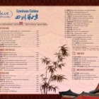 Blue Willow Restaurant Ltd - Chinese Food Restaurants - 780-426-2121