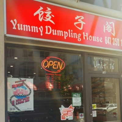 Yummy Dumpling House - Restaurants