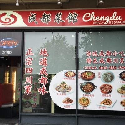 Chengdu Spicy Restaurant Inc - Restaurants - 604-285-7999