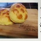 Papa John's Bakery Ltd - Boulangeries - 905-568-1668