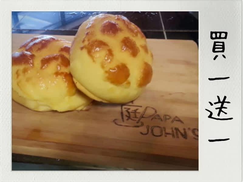 photo Papa John's Bakery Ltd